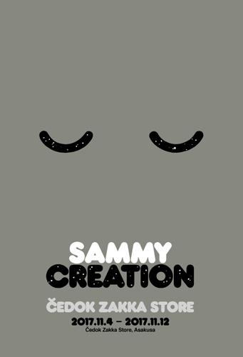 SAMMY CREATION