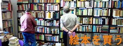 チェコ絵本のネットショップ CEDOK bookstore